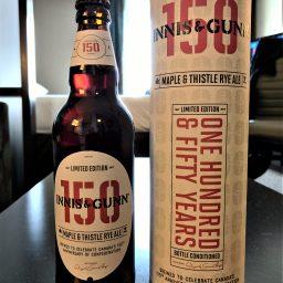 Saskatoon Sessions: Innis & Gunn 150 Limited Edition Maple & Thistle Rye Ale